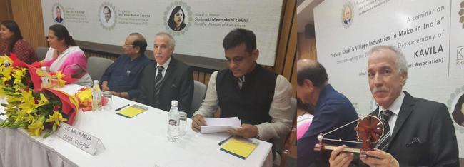 H.E. the Ambassador of Algeria, Mr. Hamza Yahia-Cherif, took part to 26th anniversary of Khadi.