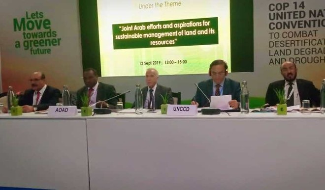 H.E. MR. HAMZA YAHIA CHERIF ATTENDED AND DELIVERED SPEECH AT THE JOINT SESSION OF UNCCD COP-14, HELD AT INDIA EXPO CENTER, NOIDA, ON SEPTEMBER 12, 2019.