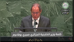 Speech of H. E. Mr. SABRI BOUKADOUM, on 20th May, at Special UN/ G.A. on Palestine, as Chairman of the Arab Group.